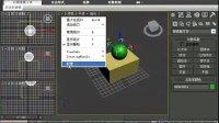 3dmax动画制作[视频教程  02 基础知识和基本体建模 3D2011简介