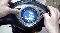 【广州中易摩配】雅马哈摩托车配件改装福喜RSZ鬼火电子液晶仪表