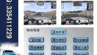 上海驾照体检表_上海市公安局_