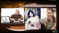 网眼传媒_舆情观察室20130417_吴法天的无法无天