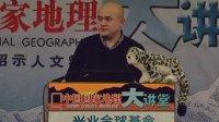 徐健:三江源生态考察记(二)