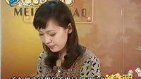 20130417美食潮 烟肉芦笋卷