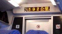 哈尔滨到北京D26动车沿途蓝天白云风景