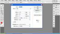 [PS]photoshop cs5视频教程 pscs5教程  第四节 pscs5之新建文档