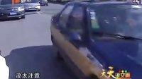 201304011-天天说交通- 心情不好 开车惹祸