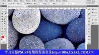 [PS]平面设计 photoshop cs5视频教程 pscs5教程 第11课 套索工具2
