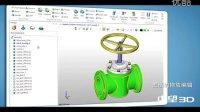 可能是最适合你用的三维CAD软件