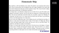 英语小故事第116期:Homemade Ship