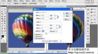 ps教程 ps视频教程 ps图片处理基础教程 ps教程