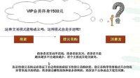 视频: 国盾纽扣网-搜云易购 零消费模式讲解 QQ 1725918875