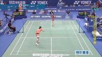 SF WS Yihan WANG [2] 《CHN》 VS Eriko HIROSE