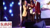 正荣财富中心广场 金莎与歌迷的互动环节