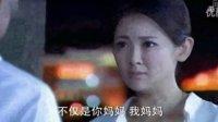 自制MV:百万新娘之爱无悔【绍华敏君】