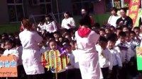 澳博双语幼儿圆宣誓