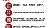中能国投总代理-温州国鼎公司介绍简介和中能国投平台简介