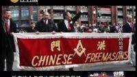 穷途末路的黑帮 130422 和胜和深圳选举遭围剿