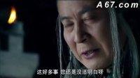 视频: [www.16floor.com.cn]楚汉传奇第17集