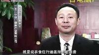 武汉大学教案 网上赚钱的工作 做什么赚钱最快