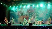 广西大学舞蹈大赛——商学院《魂》