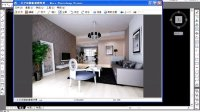 室内装修平面设计教程