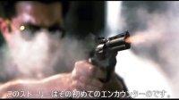 Shootout At Wadala with japanese subtitle tailer