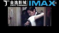 《致我们终将逝去的青春》预告片