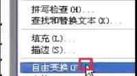 2013年4月23日晚8点红梅老师PS大图音画【远方的爱恋】