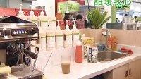 """小型咖啡店加盟品牌""""甜暖我心""""全球首家推出水果咖啡的拿铁专家"""