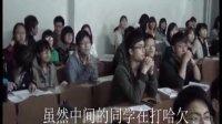 湖南大学日语角介绍