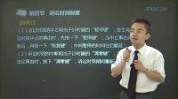 视频: 中华会计注册会计师经济法联系人QQ1377907663
