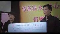 视频: 老窖醇香代理_老窖醇香招商宣传片(泸州老窖直属品牌)
