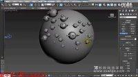 3Dmax2013教程-主工具栏讲解【1-09】
