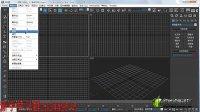 3Dmax界面布局介绍