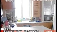藤木大师-真藤藤编电视柜 地柜 矮柜 长电视柜 藤家具 电视柜定制