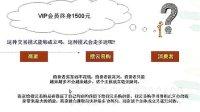 视频: 国盾纽扣网-搜云易购-零购物讲解录像 QQ317736168
