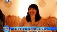 福建泰诗尔媒体采访航母体检中心工程案例