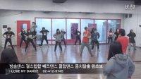 PSY - GENTLEMAN  集体舞蹈 教学视频
