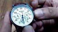 视频: 宾格手表如何调日历和时间 艾沃客手表专营店总代理_高清