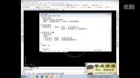 cad教程全套视频教程CAD高级2007视频CAD教程
