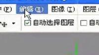 2012年10月18日富里梦老师主讲PS大图【青花吟】课录