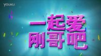 新年欢乐文字特效 2B欢乐AE视频