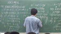 用因式分解法解一元二次方程