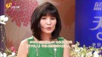 天下女人 专访美国驻华大使夫人李蒙 片段1