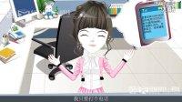 农行超级手机银行转账易动画 深圳动画公司 FLASH动画公司