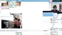 视频: 荆门市党员阳光驿站第33次QQ群活动视频