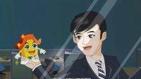 台上公积金动画 深圳动画公司 卡通动画制作 FLASH动画公司