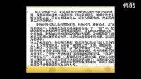 粤教版语文高中必修一上下册19.1登池上楼