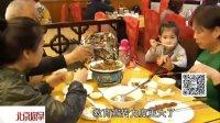 五一餐桌  体现节俭[北京您早]