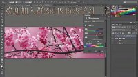 [PS]PS下载 PS教程 PS学习 Photoshop CS6教程及大理樱花
