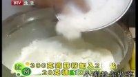 香甜蛋挞的做法视频 香甜蛋挞怎么做好吃 香甜蛋挞的家常做法